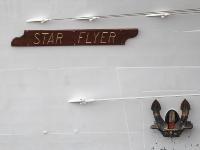 star-flyer_IMG_6263